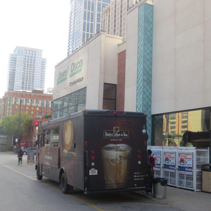 Peet's Coffee Tour